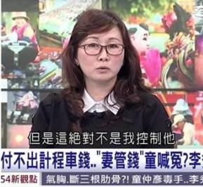 為何公開童仲彥家暴 李秀環節目透露原因 - 自由娛樂