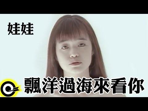 金智娟邂逅已婚男 認了飄洋過海當小三 - 自由娛樂