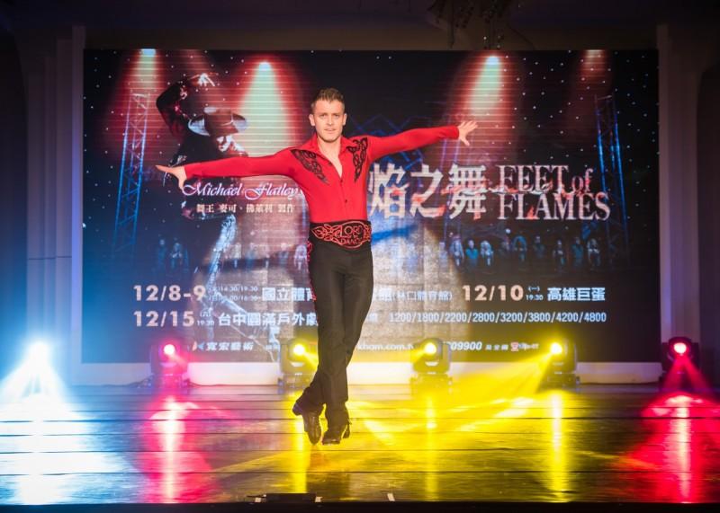 (影音)麥可佛萊利欽點 新舞王詹姆士基根登臺《火》紅 - 自由娛樂