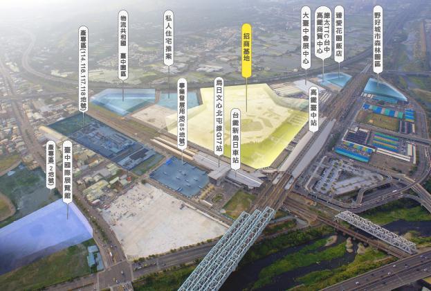 全臺高鐵站區最大規模 臺中站4.8萬坪土地啟動招商 - 地產天下 - 自由電子報