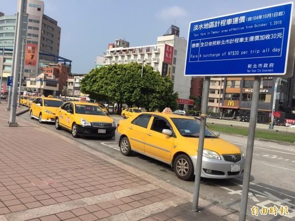 計程車照表加收30元 淡水小黃被嫌貴 - 生活 - 自由時報電子報