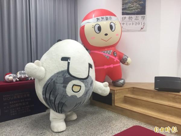 台東縣與日本三重縣伊賀市、志摩市簽合作備忘錄 - 生活 - 自由時報電子報