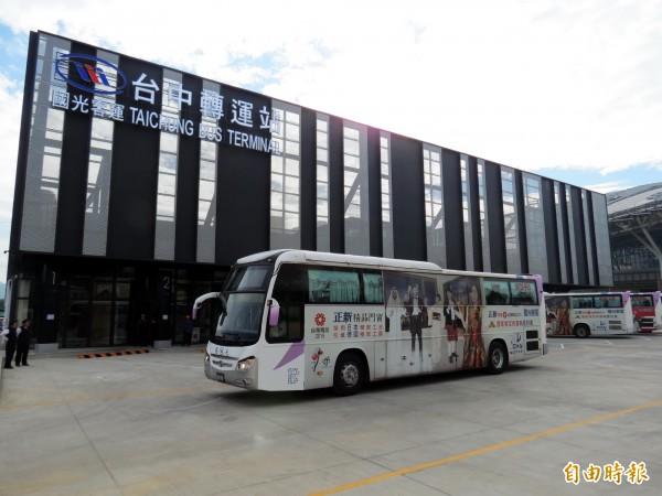 國光客運臺中新站啟用 19條路線發車 - 生活 - 自由時報電子報