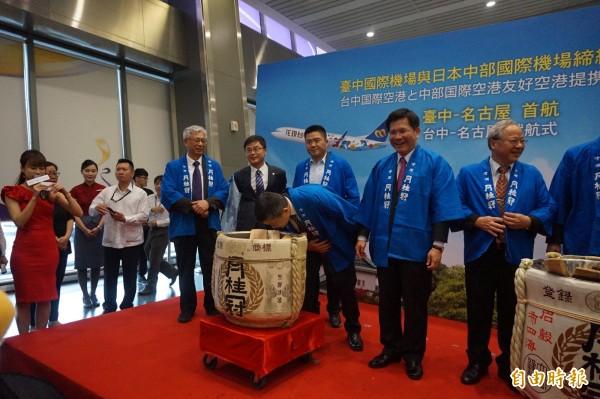 臺中國際機場與名古屋中部國際機場 成為姐妹淘 - 生活 - 自由時報電子報