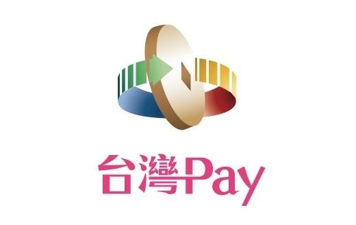 用「臺灣Pay」繳地價稅 有機會抽10萬元或GOGORO - 財經 - 自由時報電子報