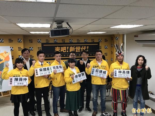 時力公布第三波議員6選將 共已提名28人 - 臺北市 - 自由時報電子報