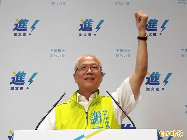 竹市議長謝文進宣佈參選市長 要組「新竹大聯盟」 - 政治 - 自由時報電子報