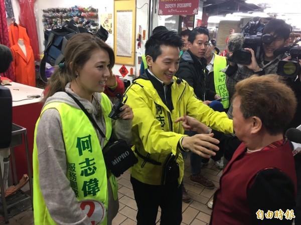 何志偉衝衝衝 超級星期天邀蘇貞昌站臺 - 政治 - 自由時報電子報