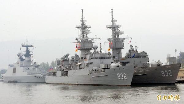 兩艘諾克斯級軍艦明除役 數百退伍官兵將歡送 - 政治 - 自由時報電子報
