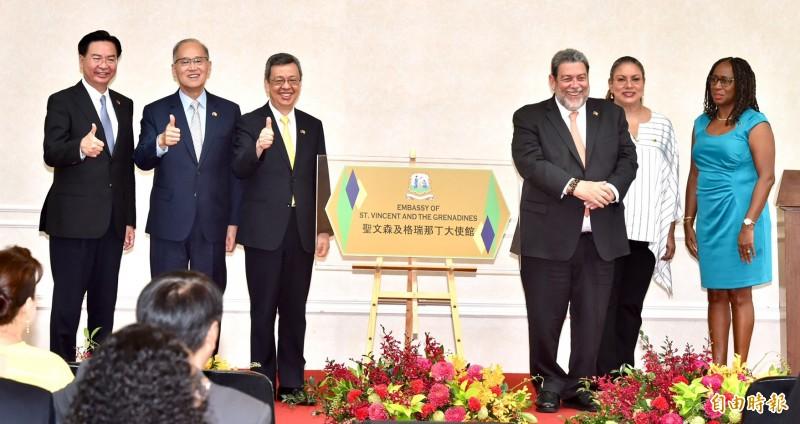 駐臺大使館今揭牌 聖文森總理「政治宣示」兩國里程碑 - 政治 - 自由時報電子報