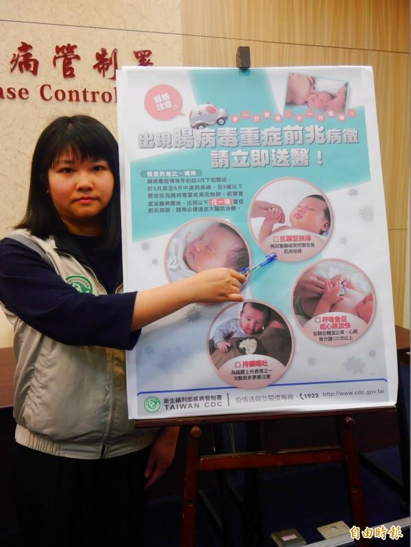 疫病》1歲半男童染腸病毒 今年首例重癥個案 - 生活 - 自由時報電子報