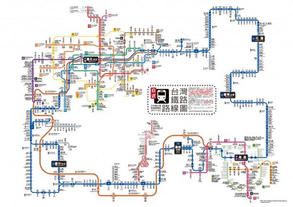 日本人幫台灣畫鐵道圖 網友看完全跪了! - 生活 - 自由時報電子報