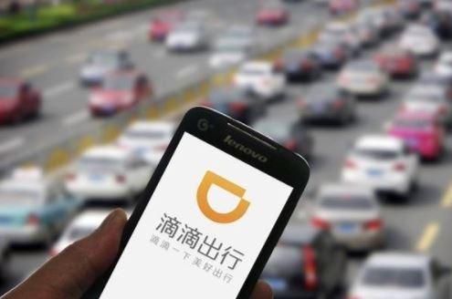 曾傳司機性侵,搶劫乘客 中國「滴滴打車」恐入侵臺灣 - 生活 - 自由時報電子報