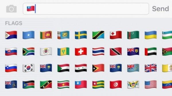蘋果iOS新版本 將納入中華民國國旗 - 生活 - 自由時報電子報