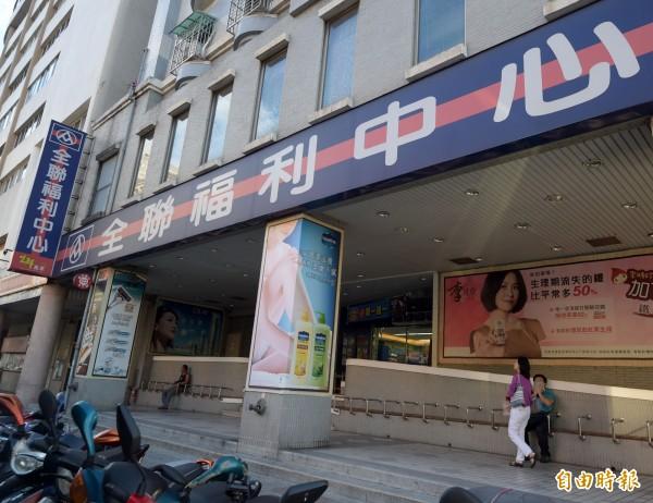 全聯:臺南13家門市受損 今明陸續恢復營業 - 生活 - 自由時報電子報