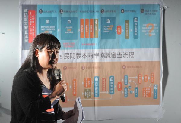 上百學者凱道抗議 籲政府停建核四 - 政治 - 自由時報電子報