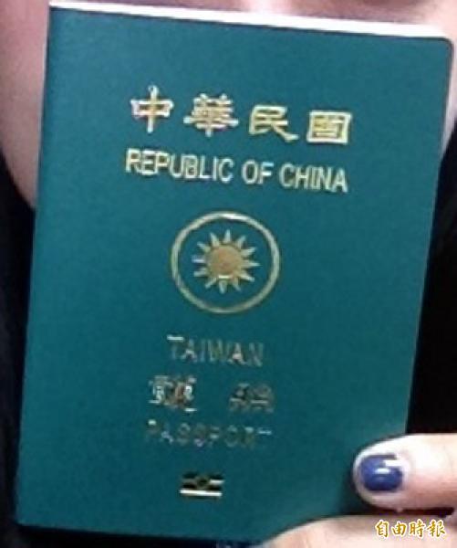 姓名8個字 外交部不給護照 - 生活 - 自由時報電子報