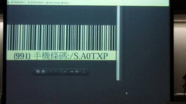 電子發票上雲端 消費憑證永保存 - 生活 - 自由時報電子報