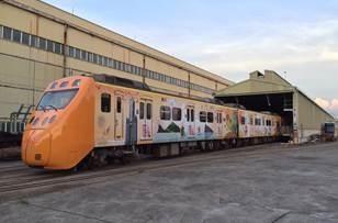 臺鐵微笑號彩繪列車 投入國道5號端午節首航 - 生活 - 自由時報電子報
