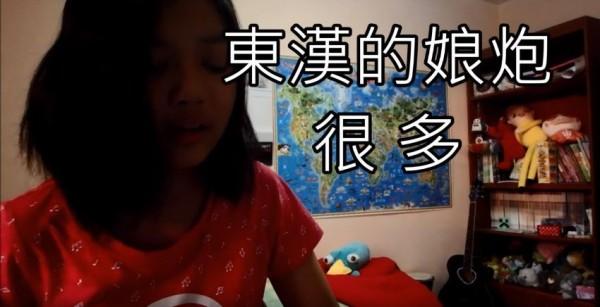 改編小蘋果 讓你3分鐘背完中國歷史 - 蒐奇 - 自由時報電子報