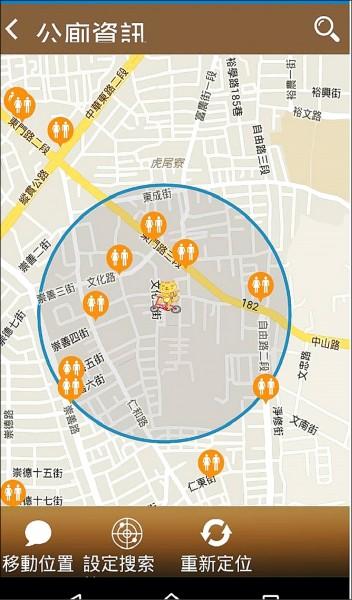 旅行臺南尋「方便」 觀旅局APP貼心設 - 地方 - 自由時報電子報