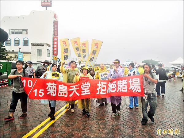 澎湖反賭遊行 200多人冒雨前進 - 地方 - 自由時報電子報