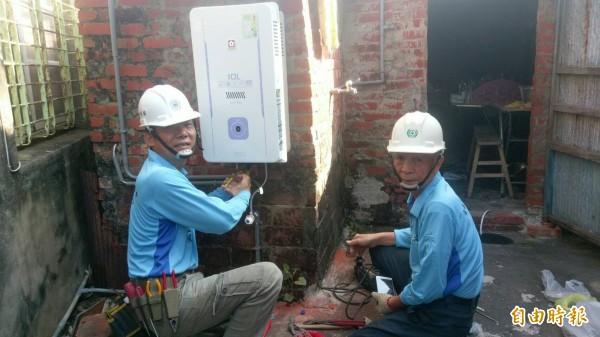 熱流溫暖人心 電氣業工會志工給力 - 生活 - 自由時報電子報