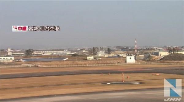 受海嘯警報影響 日仙臺機場30航班停飛 - 國際 - 自由時報電子報