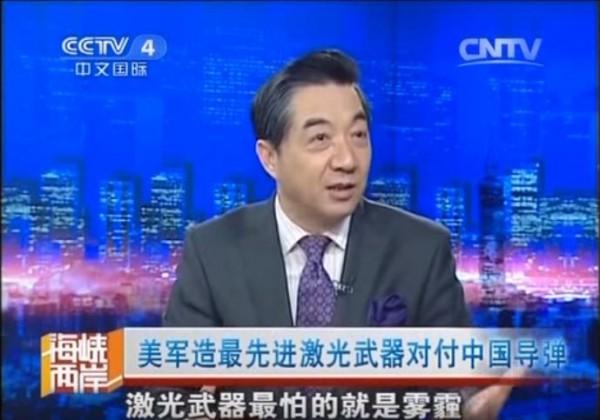 霧霾軍用?中國專家:對抗美雷射武器的最佳防禦 - 國際 - 自由時報電子報