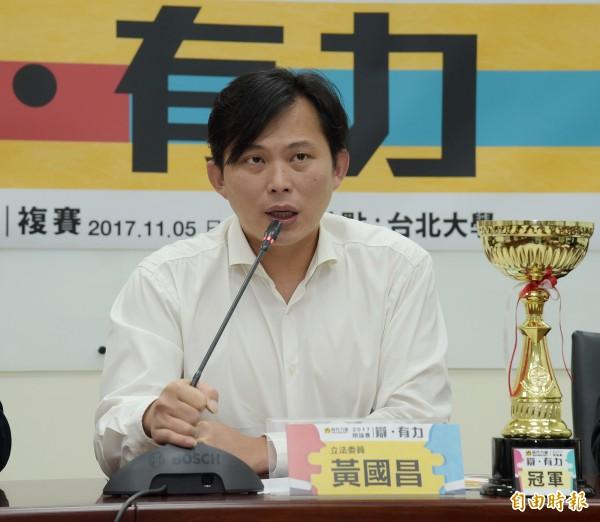 黃國昌再轟慶富 「技術,殭屍公司沒有勞工,但是對於中年的我要找工作其實有難度,財力都有問題的爛公司」 - 政治 - 自由時報電子報