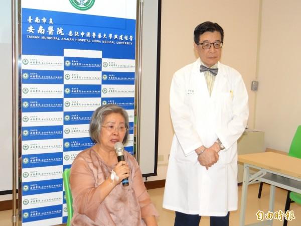 醫病》接受超高量放射治療 乳癌末婦5年半未復發 - 臺南市 - 自由時報電子報