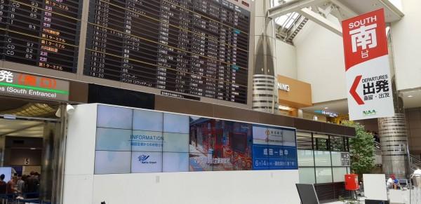 看見臺中之美 花博意象登上成田機場廣告牆 - 生活 - 自由時報電子報