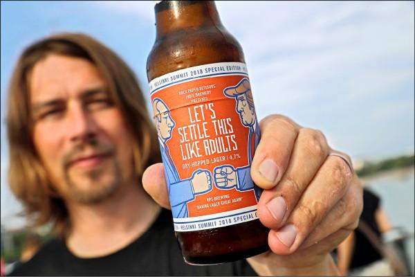 雙普會限量啤酒 - 國際 - 自由時報電子報
