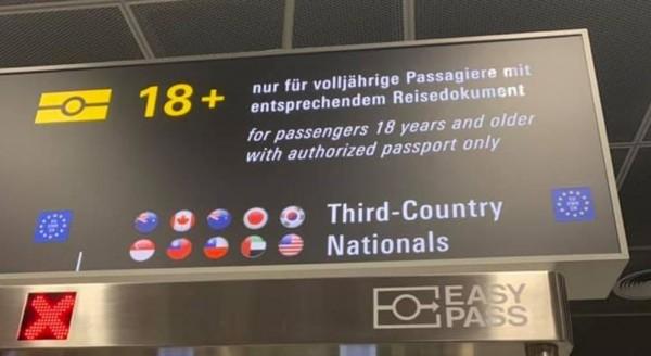 臺灣讚啦!僅10國護照可快速通關 德國機場標註我國旗 - 國際 - 自由時報電子報
