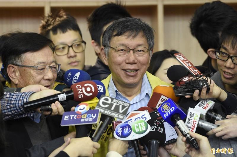 共機越線挑釁 柯P:應該去問韓國瑜 - 政治 - 自由時報電子報