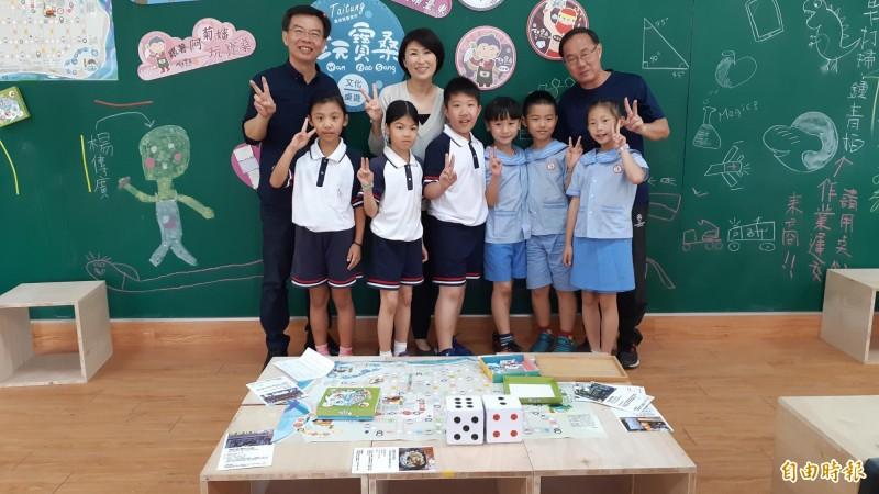 「玩寶桑」文化桌遊 Q版「阿菊嬤」帶領遊臺東 - 生活 - 自由時報電子報