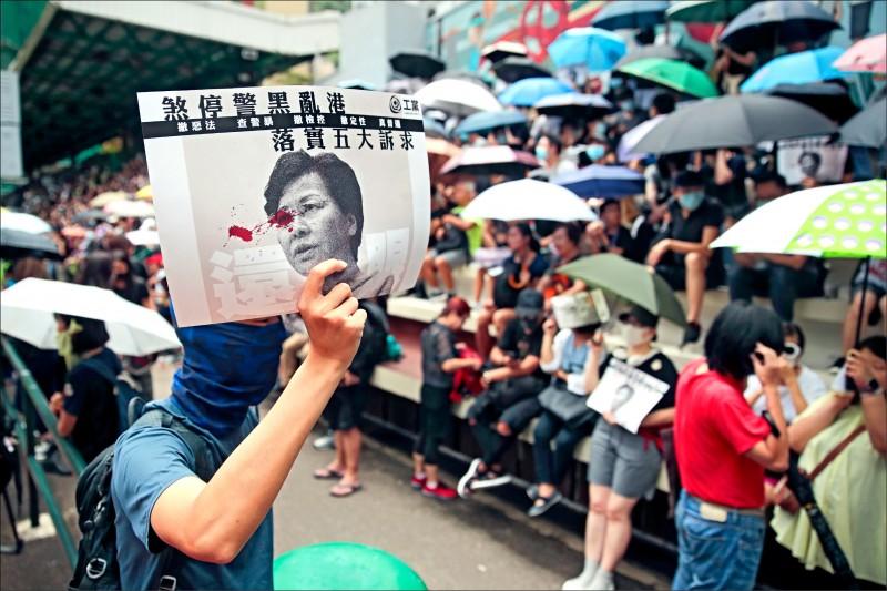 「831決定」滿5年 反送中戳破假普選 - 國際 - 自由時報電子報