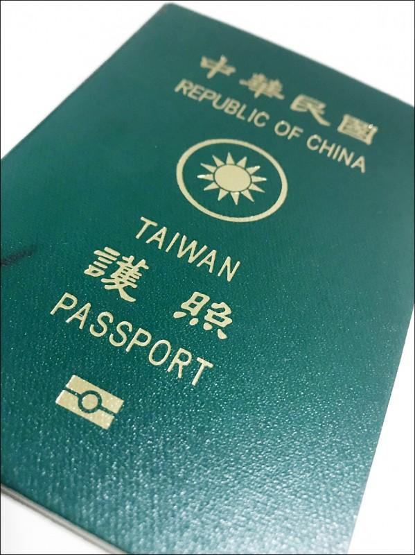 對臺26條》旅遊業:臺灣護照比「中國旅行簽證」好用太多 - 政治 - 自由時報電子報