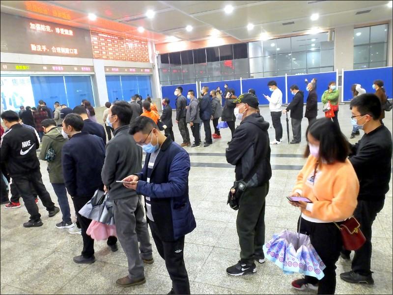 武漢有6成無癥狀帶原者 解封後恐再爆流行 - 國際 - 自由時報電子報