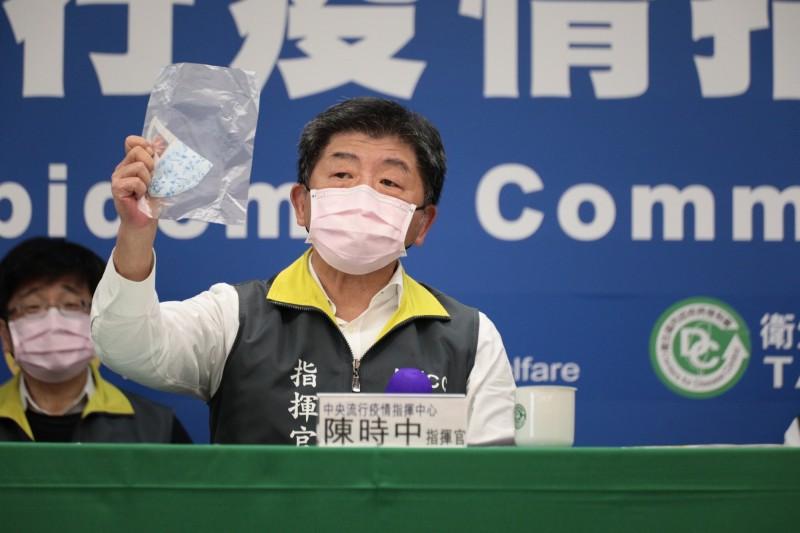 選臺北市長呼聲高 陳時中:沒有要選舉的打算 - 臺北市 - 自由時報電子報