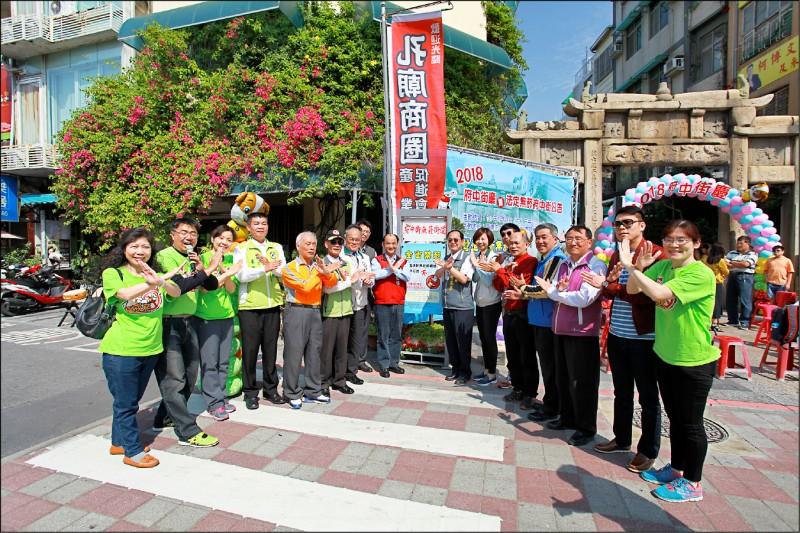 《臺南》一區一年一點 永續營造無菸環境 - 生活 - 自由時報電子報