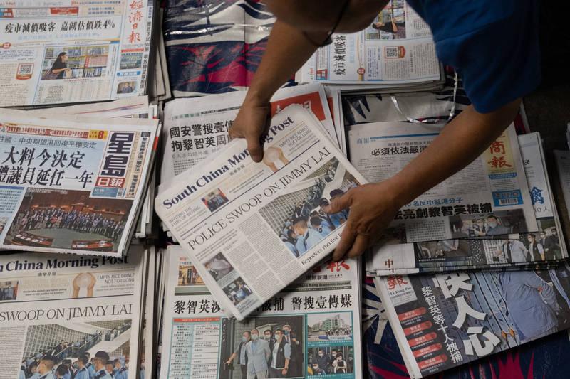 香港新聞自由滿意度創新低! 最新民調:比主權移交時還慘 - 國際 - 自由時報電子報
