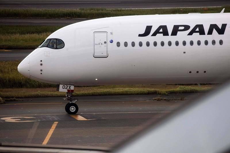 刺激經濟! 日本宣布有條件免除出差回國14天隔離 - 國際 - 自由時報電子報