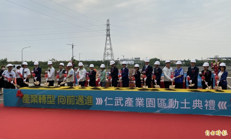 仁武產業園區動土 經濟部要幫出「奶粉錢」(iLikeEdit 我的讚新聞)