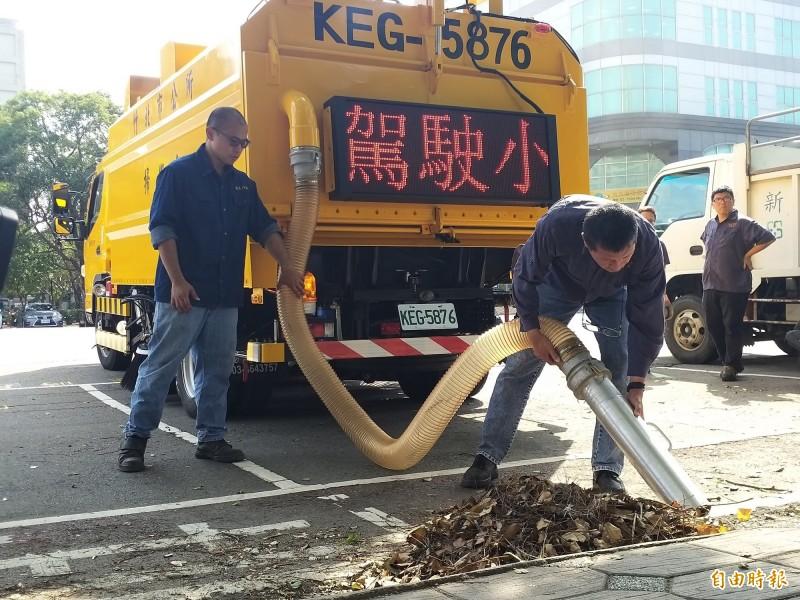 竹北斥資455萬添購 竹縣第一輛自有掃街車啟用 - 生活 - 自由時報電子報