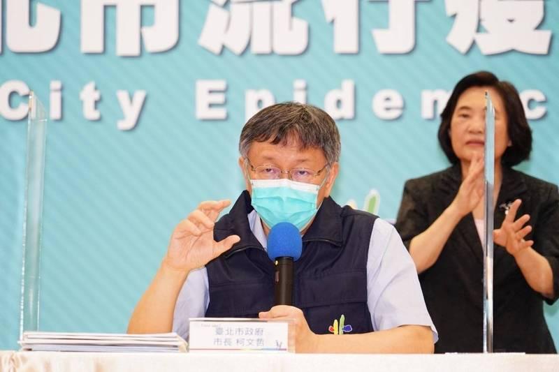 台北市長柯文哲今首度公布疫情大爆發近一個月來,北市總確診數為1170人,其中疫情熱區的萬華就有659人,而昨日萬華3快篩站陽性率再攀升至7.8%,顯示疫情並未趨緩。(台北市政府提供)