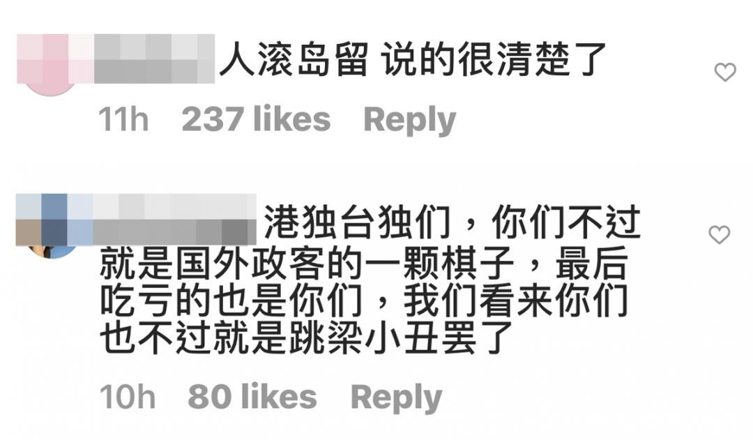 Versace 被中國逼道歉!引「激烈網戰」臺、港網友連線罵翻 - 自由電子報iStyle時尚美妝頻道