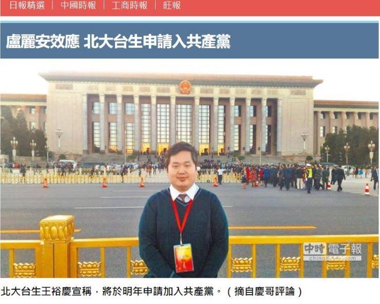 自由開講》加拿大的牛牽到北京還是牛 - 自由電子報 自由評論網