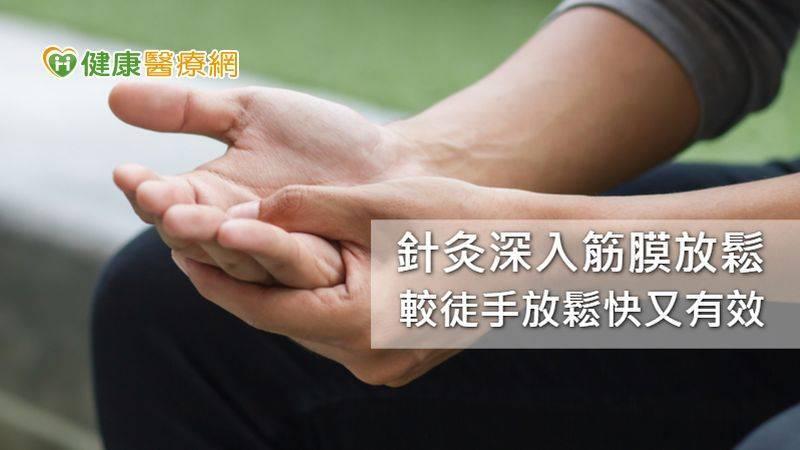 健康醫療網》國中生打球吃蘿蔔乾 針灸撥筋三天後速回球場 ...