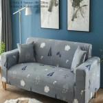 Cloud Tree Print Stretch Sofa Cover Shein In